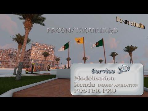 Dz-av studio services 3D :  Modélisation○Rendu IMAGE/ ANIMATION ○ POSTER