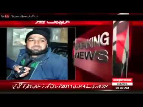 Mumtaz Qadri is Going To be Hanged Video Leaked thumbnail