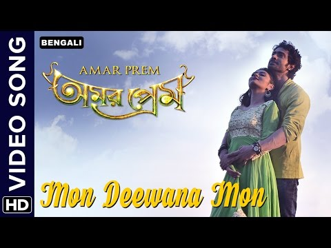 Mon Deewana Mon Video Song | Amar Prem...