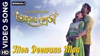 Mon Deewana Mon Video Song | Amar Prem Bengali Movie 2016