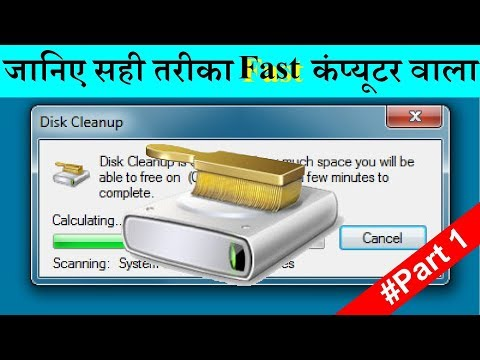 Disk Cleanup – Guide for Windows XP, Vista, 7, 8, 8.1, 10