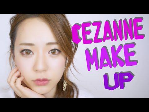 セザンヌ�゙��゙メイク  〜CEZANNE MAKE UP〜