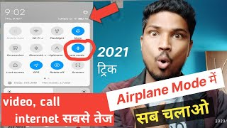 In Aeroplane Mode, the call, the video will play the fastest. Play calls, videos and anything without a tower.