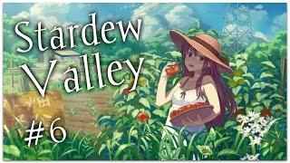 Stardew Valley Прохождение - Гринпис наркомания и Искатель высшей истины Расмодей #6