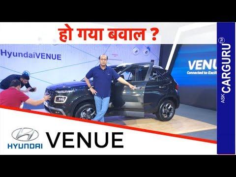 Hyundai VENUE Pricing & Value for Money Variants, Brezza, NEXON & XUV300 अब गई |