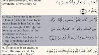 Faisal Latif Surah Baqarah Verses 92-105