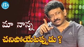 RGV About His Father's Death || Ramuism 2nd Dose || RGV Weeping