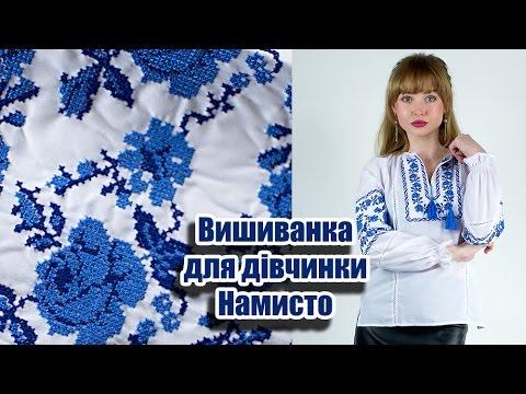 Купить женское платье вышиванку vk.com/vyshyvankaukr Купить платье .