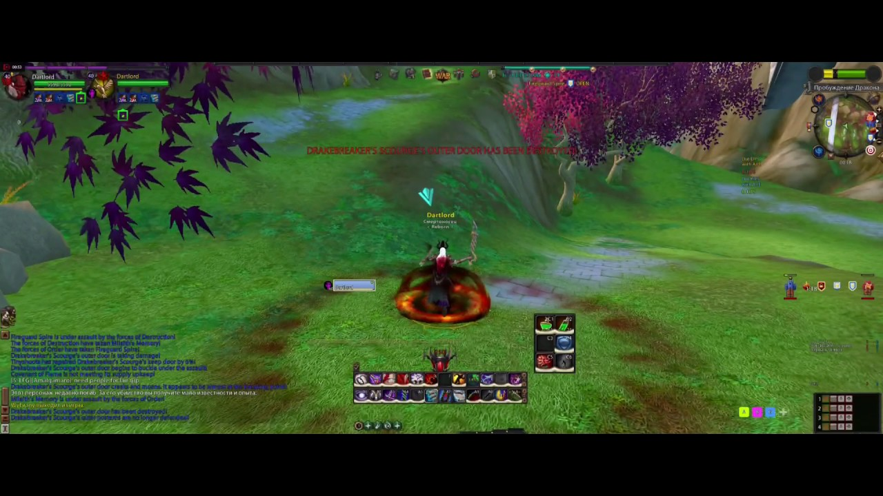 Warhammer online: return to reckoning dok squig herder.