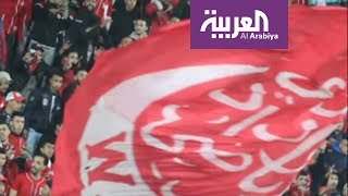 محكمة التحكيم الرياضي تصدر قرارها في قضية الترجي والوداد
