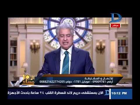 العاشرة مساء| الحوار الكامل لمرتضى منصور مع الإبراشى حول انسحاب الزمالك من الدورى حلقة 8-3-2017