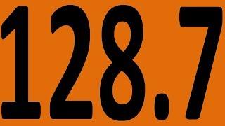КОНТРОЛЬНАЯ 167 АНГЛИЙСКИЙ ЯЗЫК ДО АВТОМАТИЗМА УРОК 128 7 Уроки английского языка