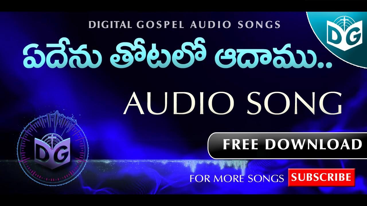 Edenu Thotalo Audio Song