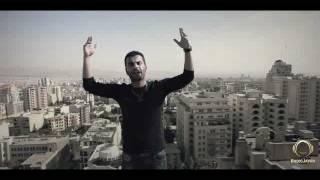 Иранский реп супер