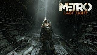 Metro Last Light Intro - Метро 2033 Луч надежды Вступление