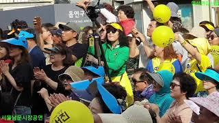 장구의신! 가수박서진 서울 남문시장공연