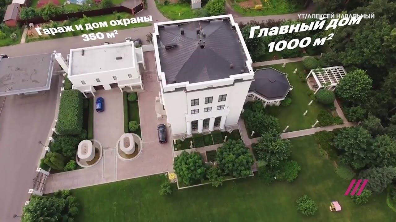Недвижимость в соловьева за рубежом апартаменты в опатии хорватия