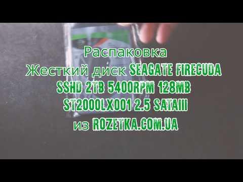 Seagate 2TB (ST2000LX001)