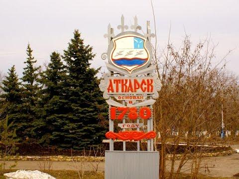 У жителей Аткарска появилось новое место для отдыха