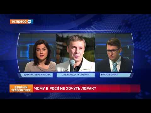 Олександр Ягольник про заборону українських співаків ...