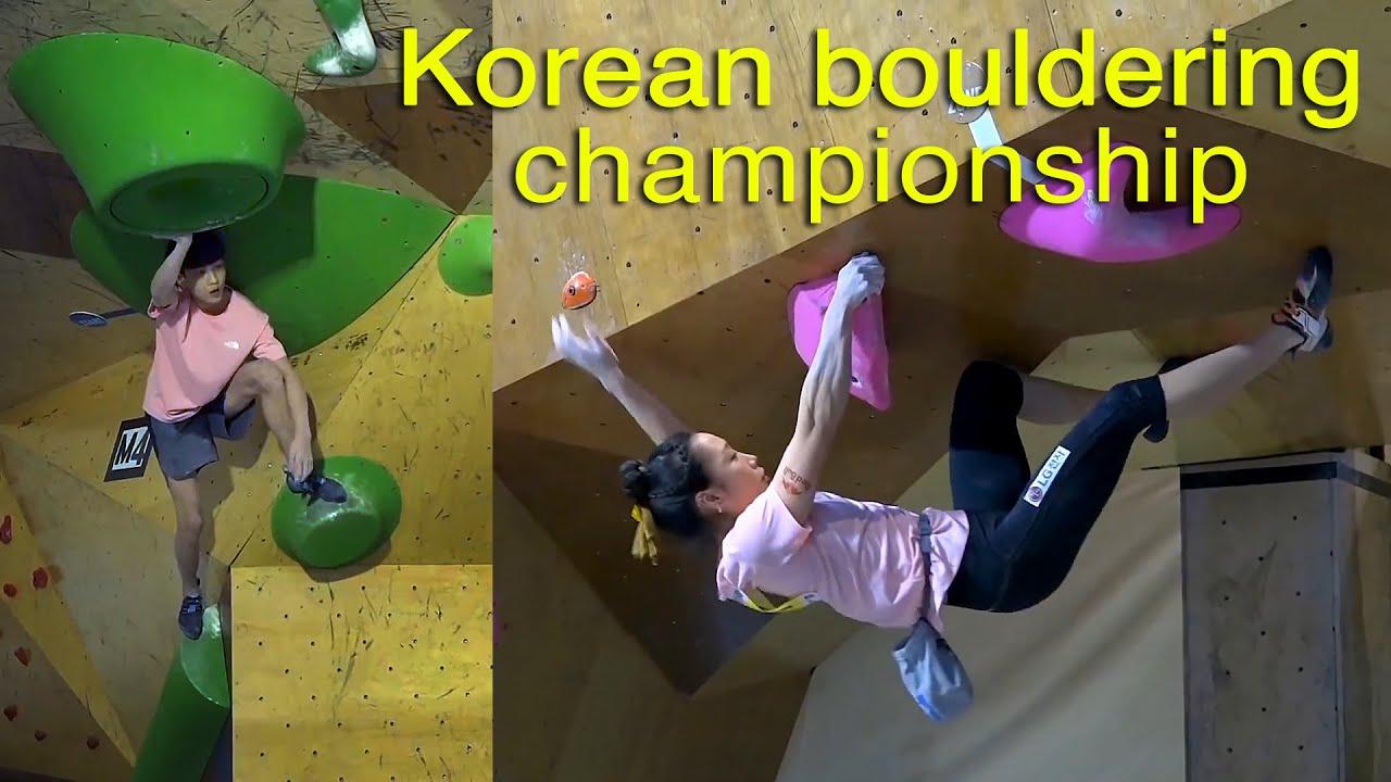 Korean Combined Championship 2020 - Bouldering