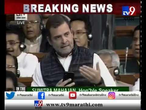 Lok Sabha LIVE: राहुल गांधी v/s अरुण जेटली | राफेल करार 'ऑडिओ टेप' वरून गदारोळ-TV9