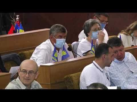 36 сесія Івано-Франківської обласної ради. Частина 2. 01-08-2020
