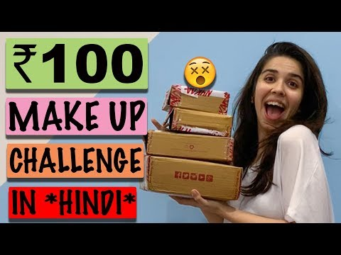 *SHOCKING* Full Face Of Makeup Using Products Under INR 100 Challenge *IN HINDI* Part 2 | Heli Ved thumbnail