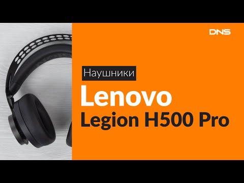 Распаковка наушников Lenovo Legion H500 Pro / Unboxing Lenovo Legion H500 Pro