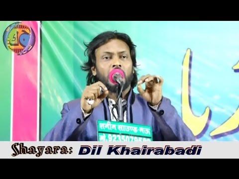 Dil Khairabadi All India Mushaira Kairabad 29-04-2017