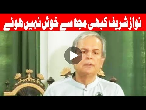 Javed Hashmi questions accountability for Military and Judges