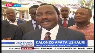 dira-ya-wiki-kalonzo-apata-ushauri-kutoka-kwa-mzee-moi