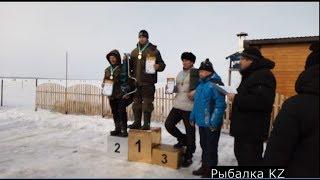 Змагання з рибної ловлі 2019. Кокшетау, Акмолинська область.