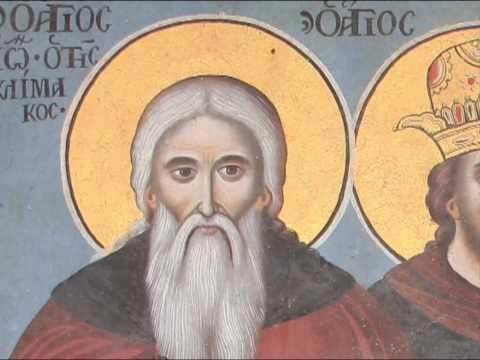 Απολυτίκιο Αγ. Ιωάννη της Κλίμακος - 30 ΜΑΡΤΙΟΥ