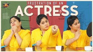 Frustration of an Actress | Frustrated Woman | Telugu Comedy | Comedy Videos | Mee Sunaina