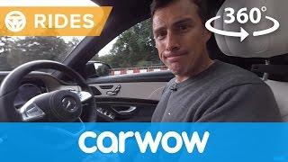 Mercedes S Class 2017 360 degree test drive | Passenger Rides