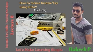 (Telugu) How to reduce Income Tax using HRA?