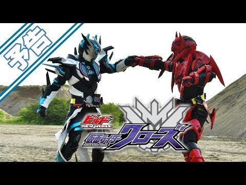 NEW WORLD- Kamen Rider Cross-Z Trailer (English Subs)