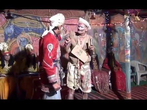 Yo Bato Kahan Janya Ho ## Ram Sita Vivah ##...