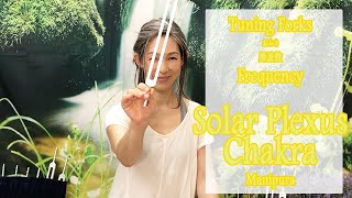 Solar Plexus Chakra -126.22Hz - Tuning Forks Frequency