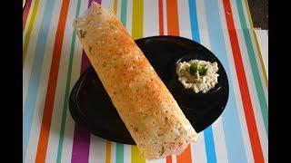 झटपट रवा डोसा | Instant Rava Dosa | How to make rava dosa | South Indian style