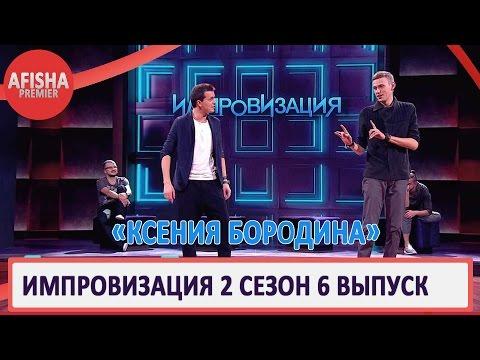 Телеканал ТНТ — смотреть онлайн