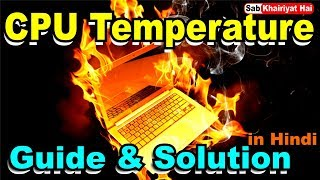TOP CPU Temperature Check Guide and Quick Solution {Hindi/Urdu}