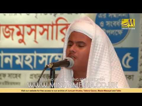 Hafiz Nazmus Sakib | Azmot-e-Quran Mahfil | Waterlily, London | 27 July 2015