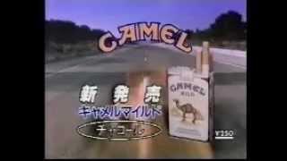 キャメル(CAMEL)のCM①です。若い^^キャメル(CAMEL)ソフトパック、...