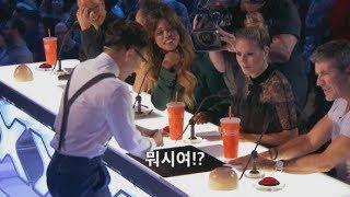 자막)아갓텔을 충격에 빠뜨린 한국인 카드 마술사