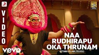 Naa Rudhirapu Oka Thrunam : Hiranya Samhaaram Video | Kamal Haasan