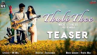 Thuli Thee - Official Music Teaser | Priya Mali | Sampath S Nair | Selvakumar | U1 Records
