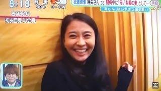 小林麻央さんの乳がん公表!会見から分かる麻央さんの病状とは! 小林麻央 検索動画 15
