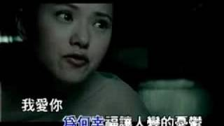 Download Ni Shi Wo De Xing Fu Ma (你是我的幸福嗎) - Annie Yi Neng Jing (伊能静) MP3 song and Music Video
